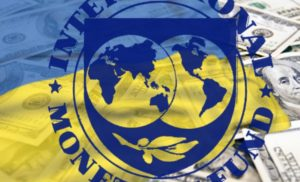 Стало відомо коли Рада директорів МВФ збереться по Україні
