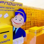 """В """"Укрпошті"""" вирішили скасувати доплату за доставку посилок в села"""