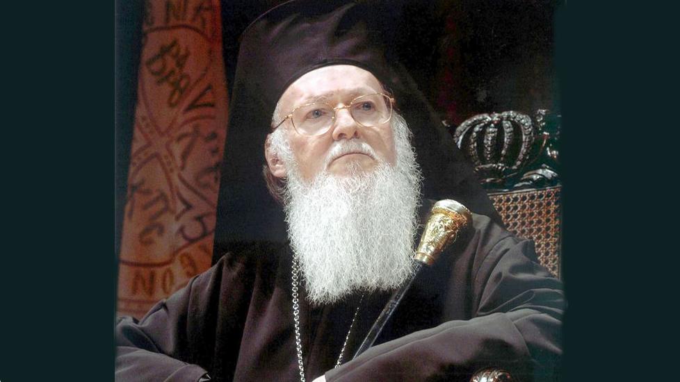 Вселенський патріарх Варфоломій закликав православних патріархів визнати українську церкву автокефальною