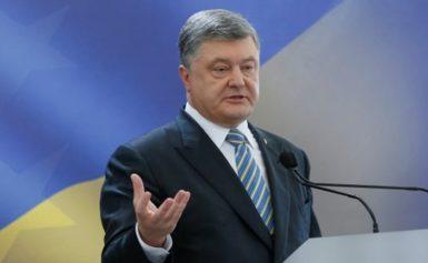 Порошенко назвав основні пріорітети на 2019 рік