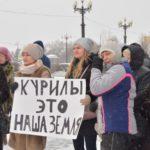 На Росії масові затримання протестующих проти передачі Курил - Японії