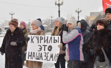 На Росії масові затримання протестующих проти передачі Курил – Японії