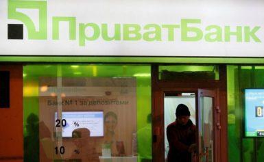 Приватбанк буде видавати готівку на заправках WOG