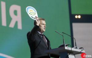 Аграрна партія України висунула свого лідера Скоцика в президенти
