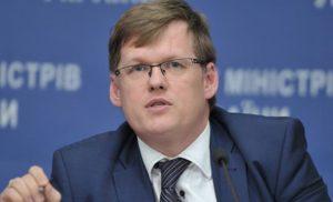 Український уряд готовий зняти мораторій на ексгумацію поляків