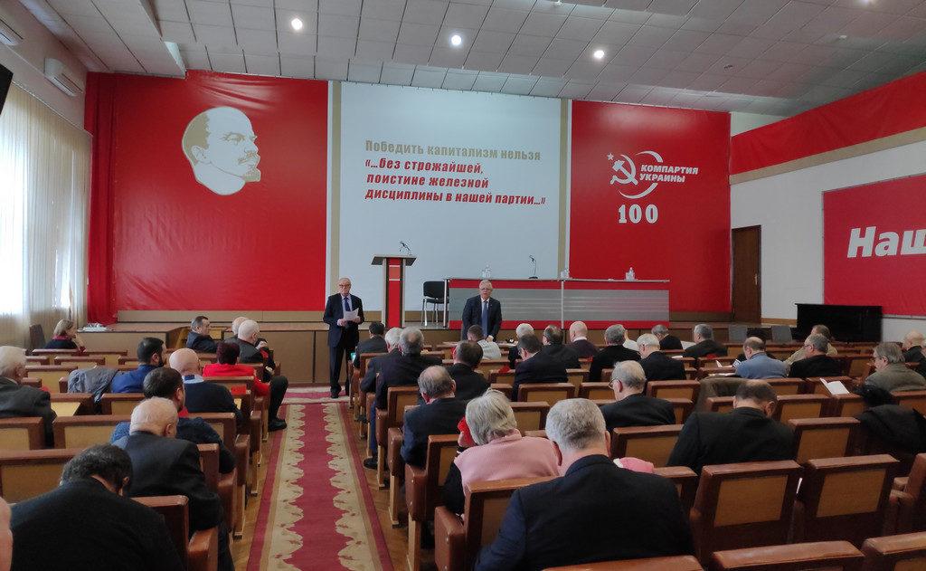 КПУ висунула Симоненка в президенти