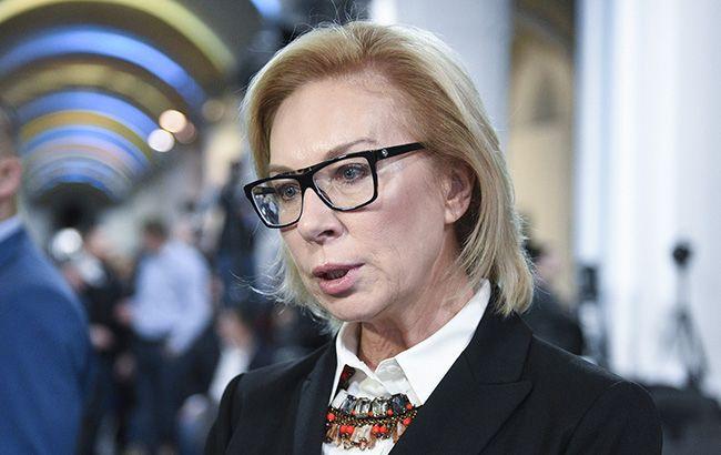 У лютому українці з ОРДЛО можуть повернутись додому - Денисова