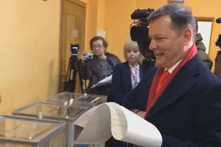 Комітет виборців України заявив, що Ляшко проголосував із порушенням