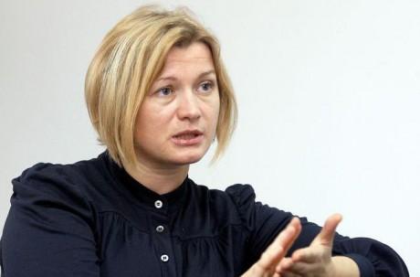 Геращенко заявила, що Росія буде змушена розблокувати обмін полонених,