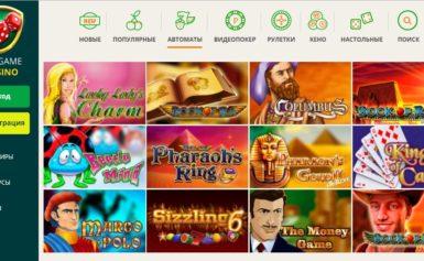Многообразный игровой контент в одном казино