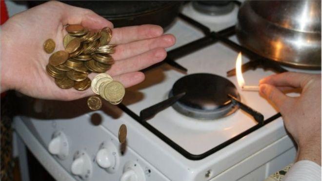Гройсман заявив, що зниження ціни на газ з 1 травня може бути не останнім