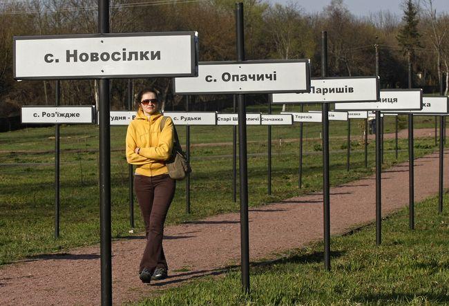 Незручна правда про Чорнобиль