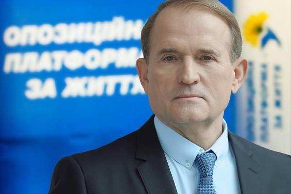Віктор Медведчук погодився підтримати Зеленського-президента
