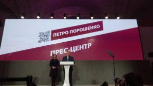 Порошенко признав поразку, але завив, що із Коломойським явно планують розрахуватися Приватбанком