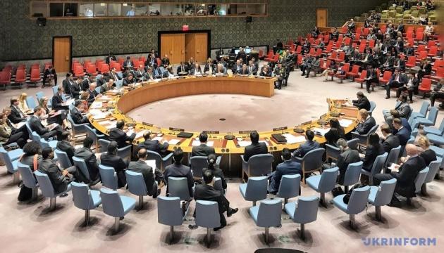 Радбез ООН збирається на термінове засідання щодо України через Путінський указ