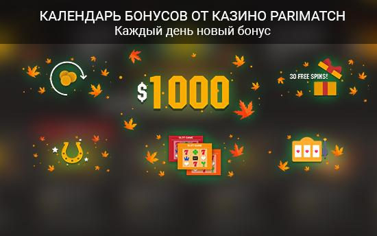 Уникальное казино на проверенном портале