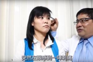Вражаючі кадри: на Тайвані у жінки в оці виявили чотирьох живих бджіл