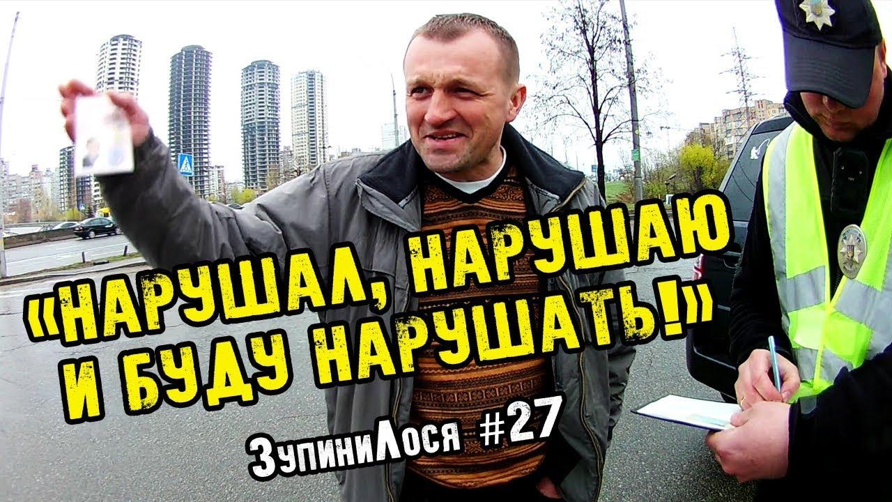 """Проект """"ЗупиниЛося"""" інспектують правила дорожнього руху на Райдужному в Києві"""