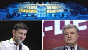 Стало відомо як у Києві обмежать рух на час дебатів