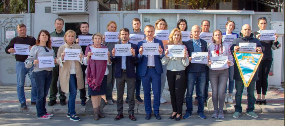 В Стамбулі підтримали флешмоб солідарності з кримськими татарами