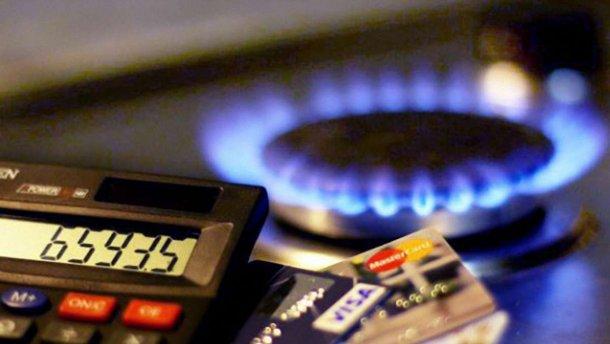 Ціни на газ для українського населення знизились