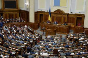 У Верховній Раді запропонували відкласти інавгурацію Зеленскього аж до червня