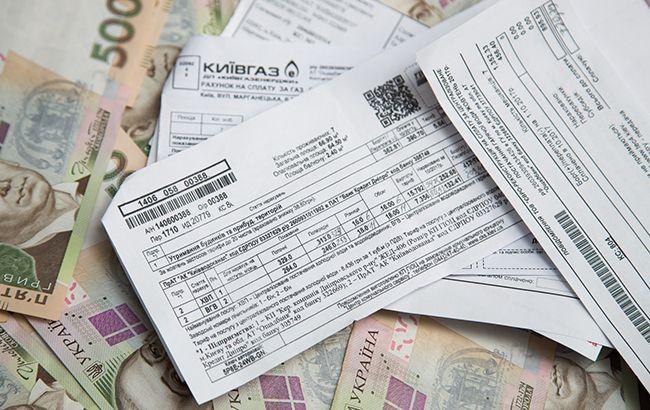 З 1 травня в Україні вводиться пеня за борги по комуналці