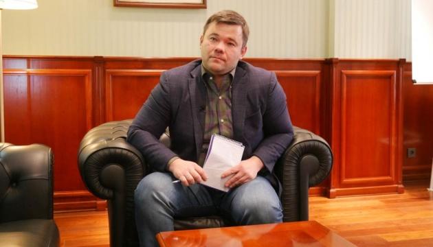 Юрист Богдан заявив, що Зеленський визначиться з посадами, коли отримає доступ до трьох баз даних