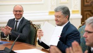 """""""Мовний закон"""" опубліковано у """"Голосі України"""""""