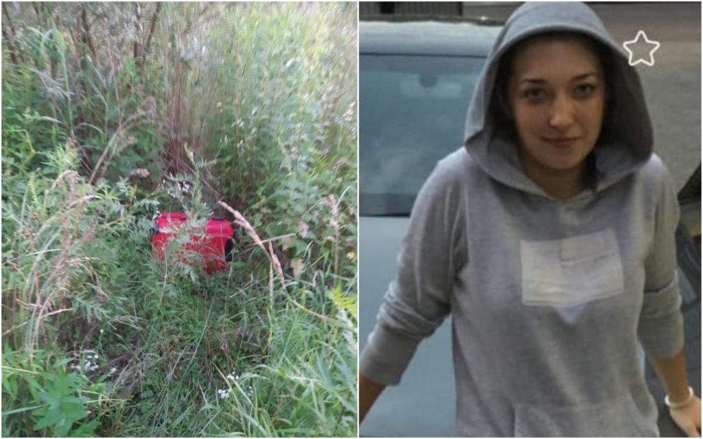 Жахливі подробиці знайденого трупа дитини у валізі під Чернівцями (ВІДЕО)