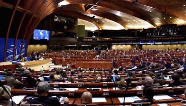 В ПАРЄ відмовились розкривати деталі зустрічі з представниками РФ