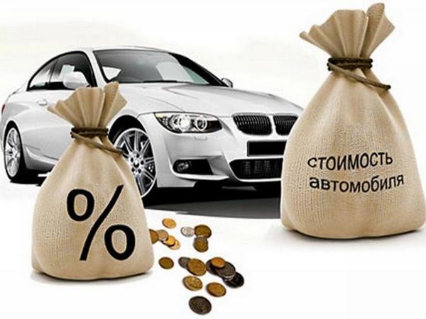 Автоломбард - удобный и выгодный способ быстро получить деньги