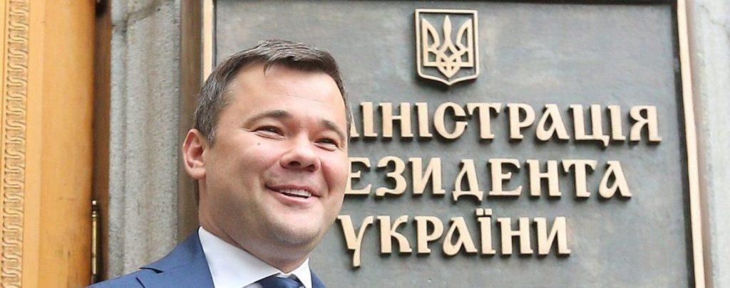 Голова АП Зеленського Богдан святкував День Конституції в клубі із російськими артистами (ВІДЕО)