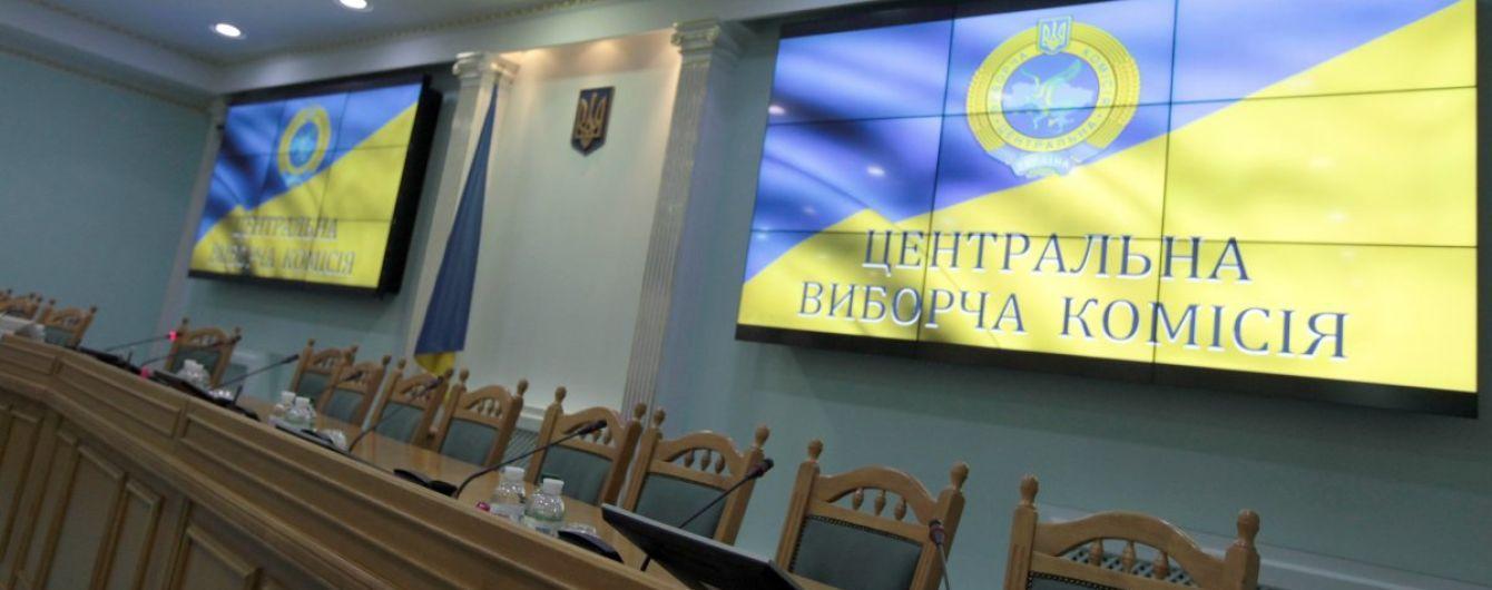 В ЦВК уже працювали понад 50% протоколів парламентських виборів