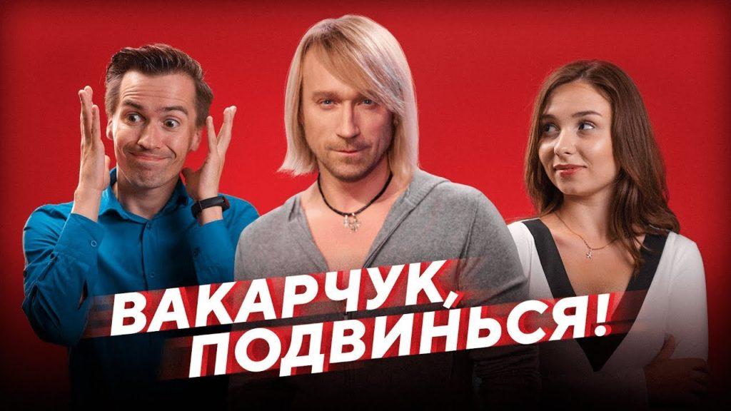 """Українські гумористи """"Чоткий паца"""" запустили """"Чоткі новини"""" (ВІДЕО)"""