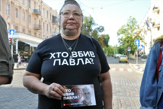 Зеленський терміново скликав усіх силовиків для звіту про вбивство Шеремета: пряма трансляція