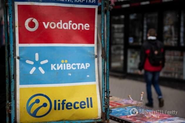 Мобільні оператори збираються підняти ціни: чого чекати українцям