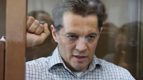 """Росіяни повідомили, що Сущенко перебуває в московському СІЗО """"Лефортово"""""""
