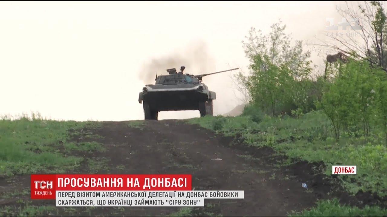 Український військовий розповів про звільнення Горлівки