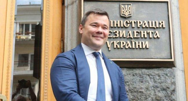 Термінова новина! Голова Офісу президента Богдан написав заяву на звільнення