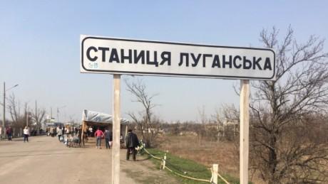 Проросійські бойовики не виконують зобов'язання щодо розведення сил в Станиці Луганській