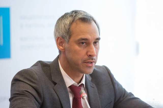 Новий генпрокурор почав чистку: Рябошапка звільнив прокурорів чотирьох областей