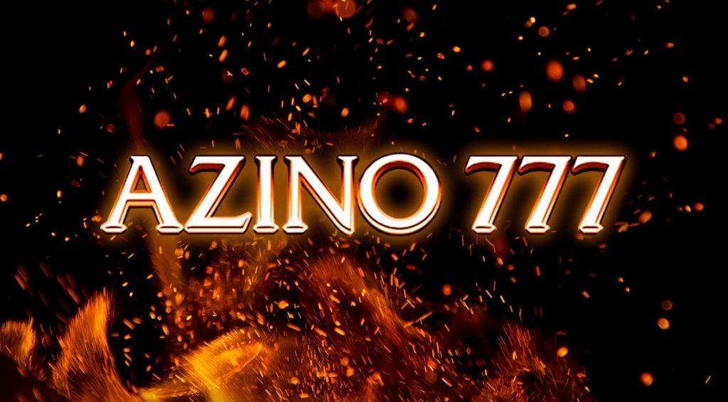 Azino - казино с огромным количеством крутого контента