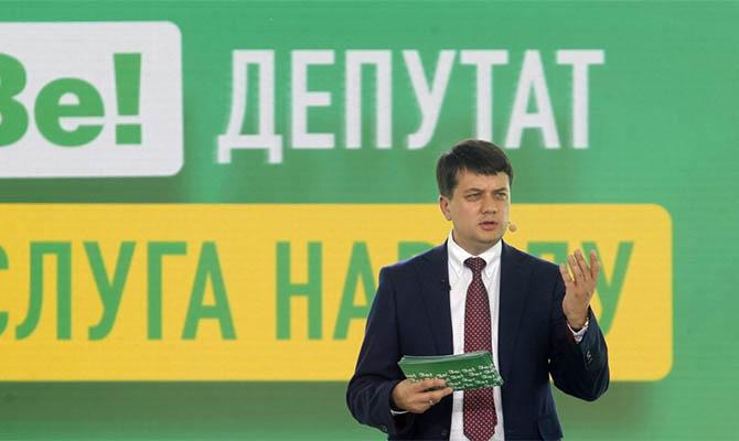 """В Україні може з'явитись новий трудовий кодекс, його має представити """"Слуга народу"""""""