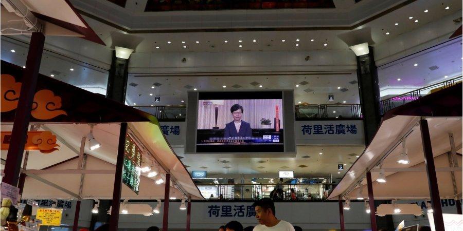 Голова уряду Гонконгу відкликала суперечливий законопроект про екстрадиціюГолова уряду Гонконгу відкликала суперечливий законопроект про екстрадицію