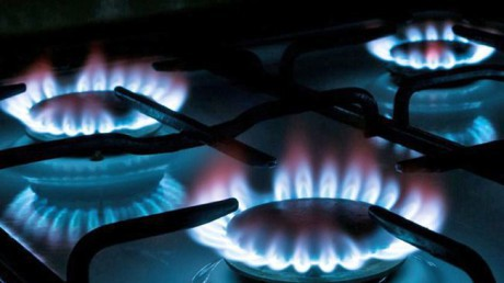 Нафтогаз прийняв рішення знизити ціни на газ для населення на жовтень
