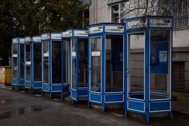 У лютому 2020 Укртелеком почне демонтаж усіх таксофонів