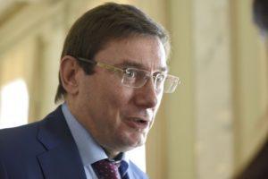 В НАБУ відкрили кримінальне провадження проти Луценка