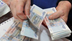 Пенсії в Росії