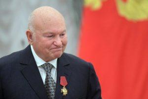 Помер колишній мер Москви - одіозний Юрій Лужков